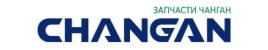 Магазин аксессуаров, расходников и запчастей для CHANGAN cs35/cs35plus/cs55/cs75